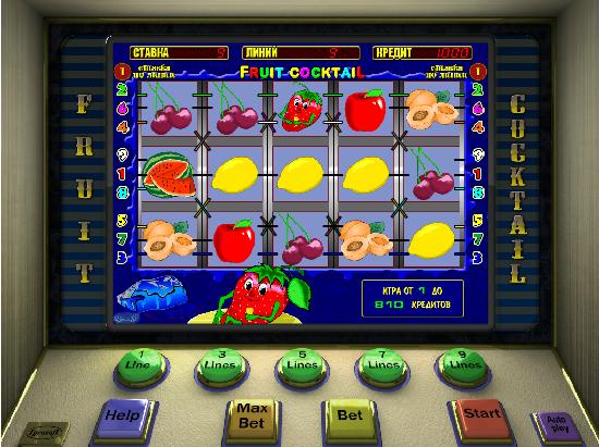 Биг азарт казино онлайн