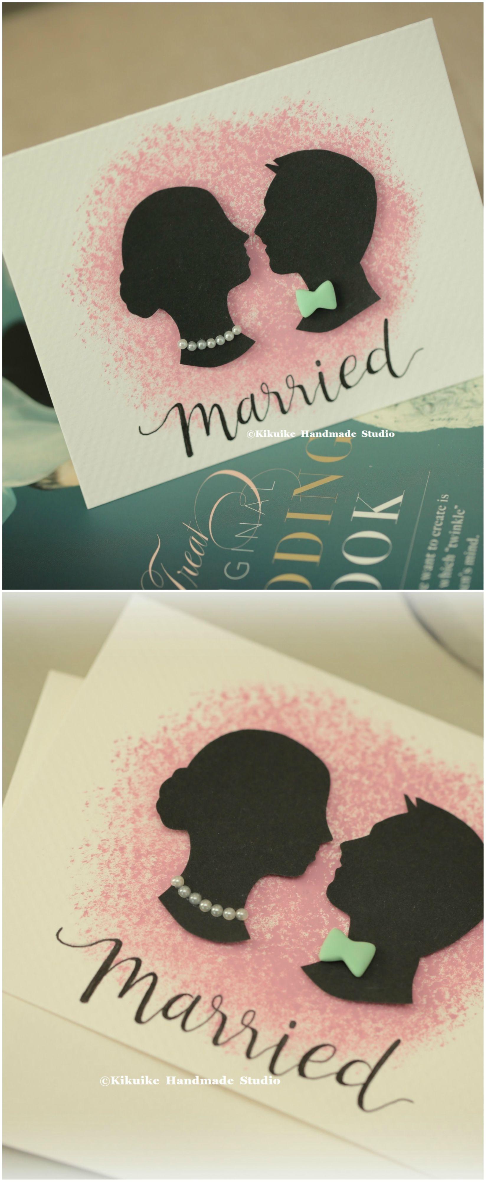 Personalized Wedding Cardcouple Greeting Cardcongratulations