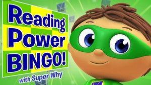 Reading Power Bingo! Super Why! PBS KIDS Vocabulary