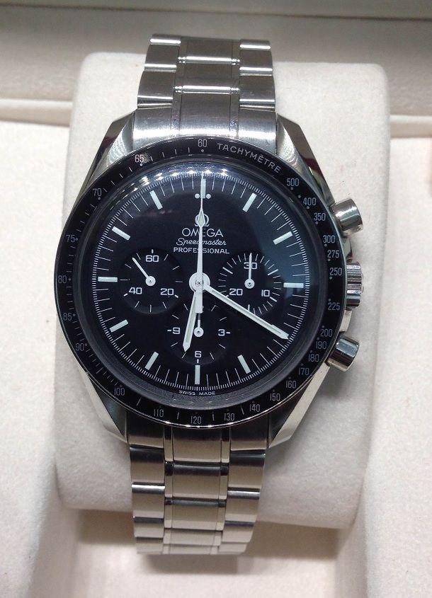 enorme sconto c1963 715c3 Omega Speedmaster moonwatch in acciaio referenza 3570.50.00 ...