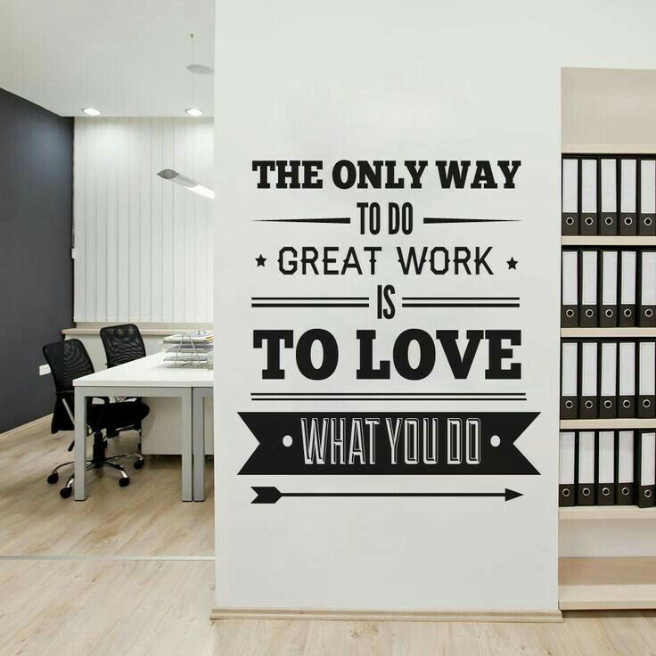 Office Decor Typography Inspirational Quote Wall Decoration Art Vinyl On Inspirationde