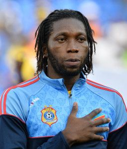 Dieudonne Bezua Mbokani Of Dr Congo During The 2017 Africa Cup Of Nations Finals Afcon Quarter Final Football Match Between Dr Football Match Dr Congo Congas
