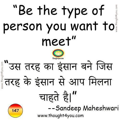Quote Of The Day Quotes Quotes