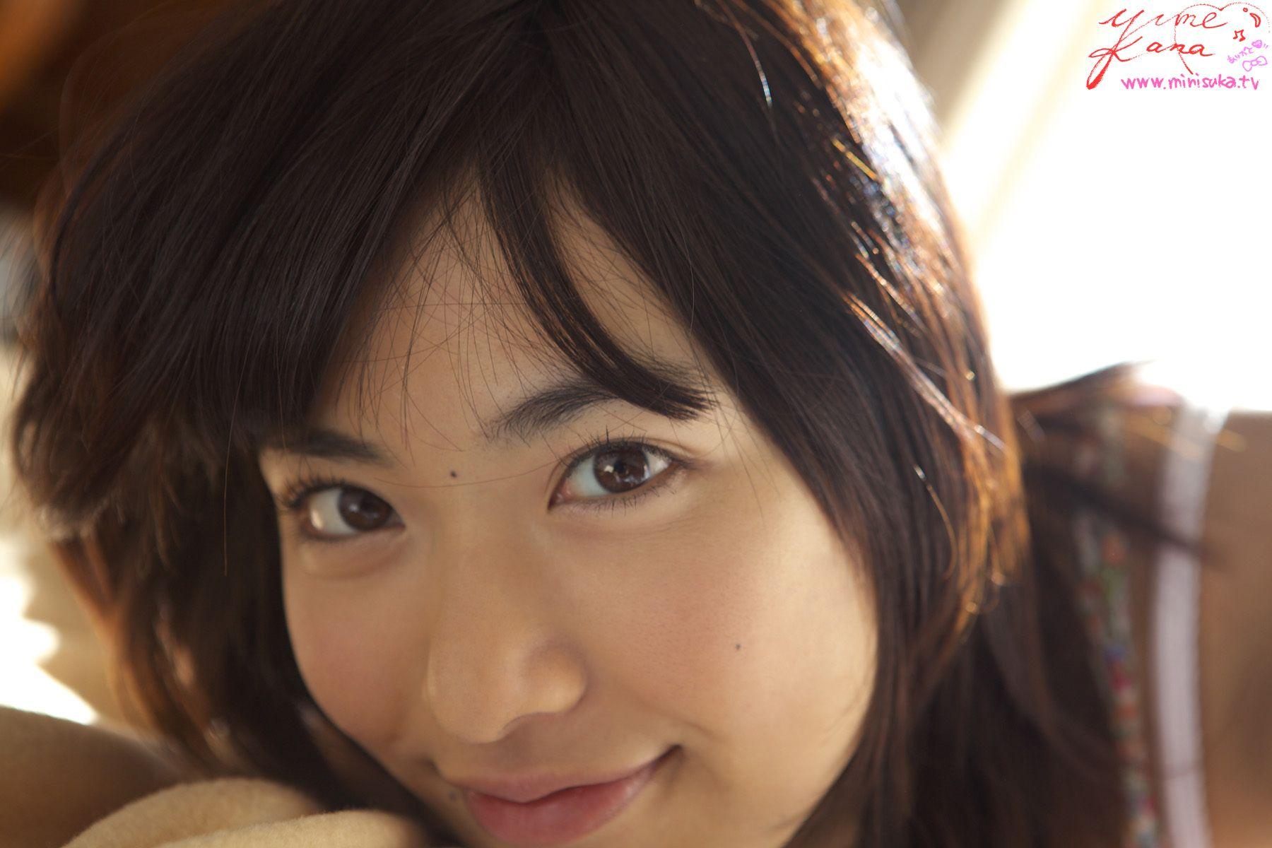 Yume Kana | Idol no Sekai | Pinterest | Idol and Asian