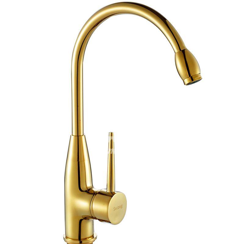 Polished Brass Vintage Single Handle Golden Kitchen Sink Faucets