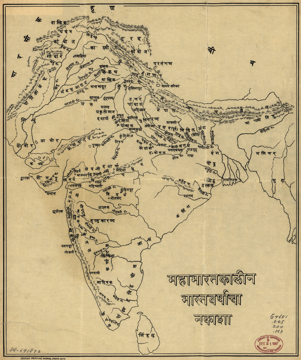 Vintage infodesign 37 india emperor and history map of india in the age of the mahabharata c1900 gumiabroncs Images