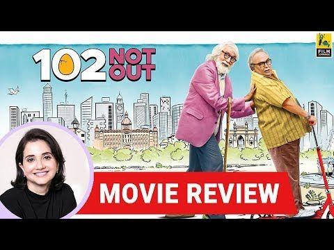 Akadd Malayalam Movie Download Free