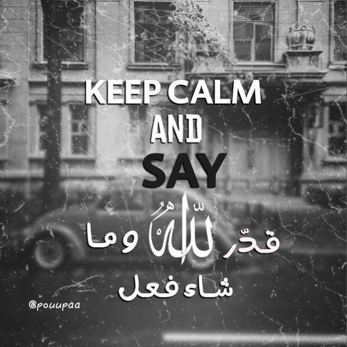 رمزيات عربي كلمات تصميم تصاميم انجليزي Post Words Quotes English Sufi Quotes Words Quotes Best Quotes
