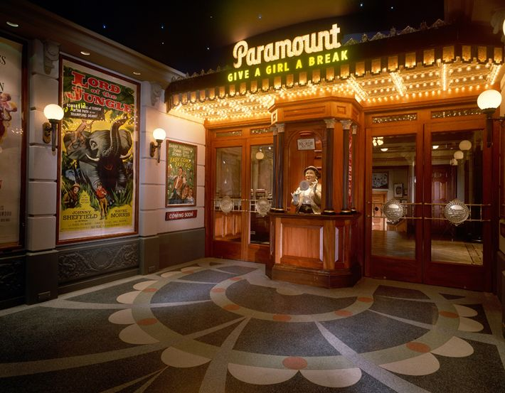 Paramount Home Theater