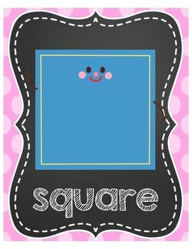 2d shape posters chalkboard and brights
