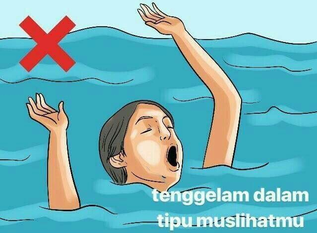 Meme Wikihow Indonesia Meme Wikihow Indonesia Di 2020 Cartoon Jokes Humor Twitter Meme