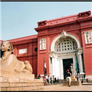 The National museum, Cairo