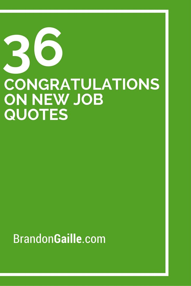new job quotes for cards