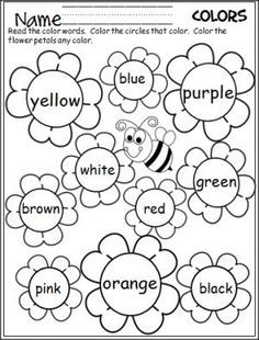 free flower color words worksheet great for the spring - Color Activities For Kids