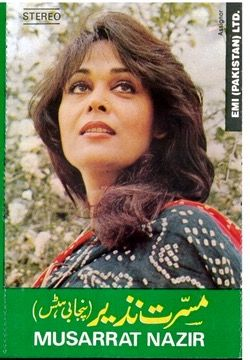Mussarat Nazer A Pakistani Singer Actor On Cover Of Song Album