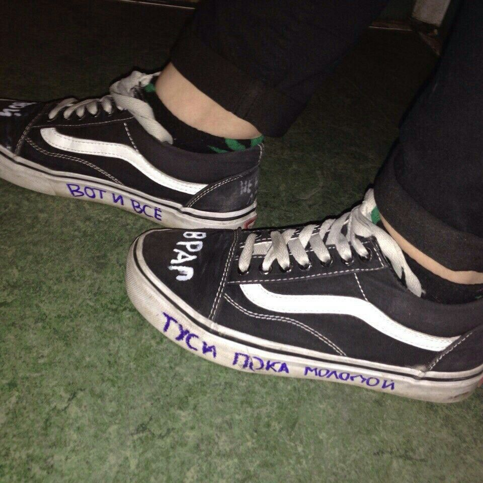 Aesthetic Vans With Images Sock Shoes Aesthetic Shoes Vans Shoes