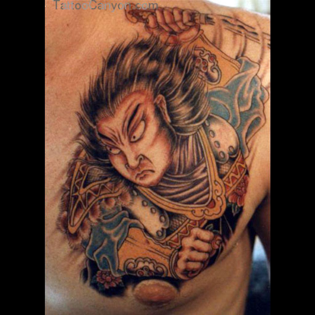 4947b209c Warrior Angel Tattoos | 8674-warrior-tattoos-free-download-tattoo -40172-japanese-tattoo-design .