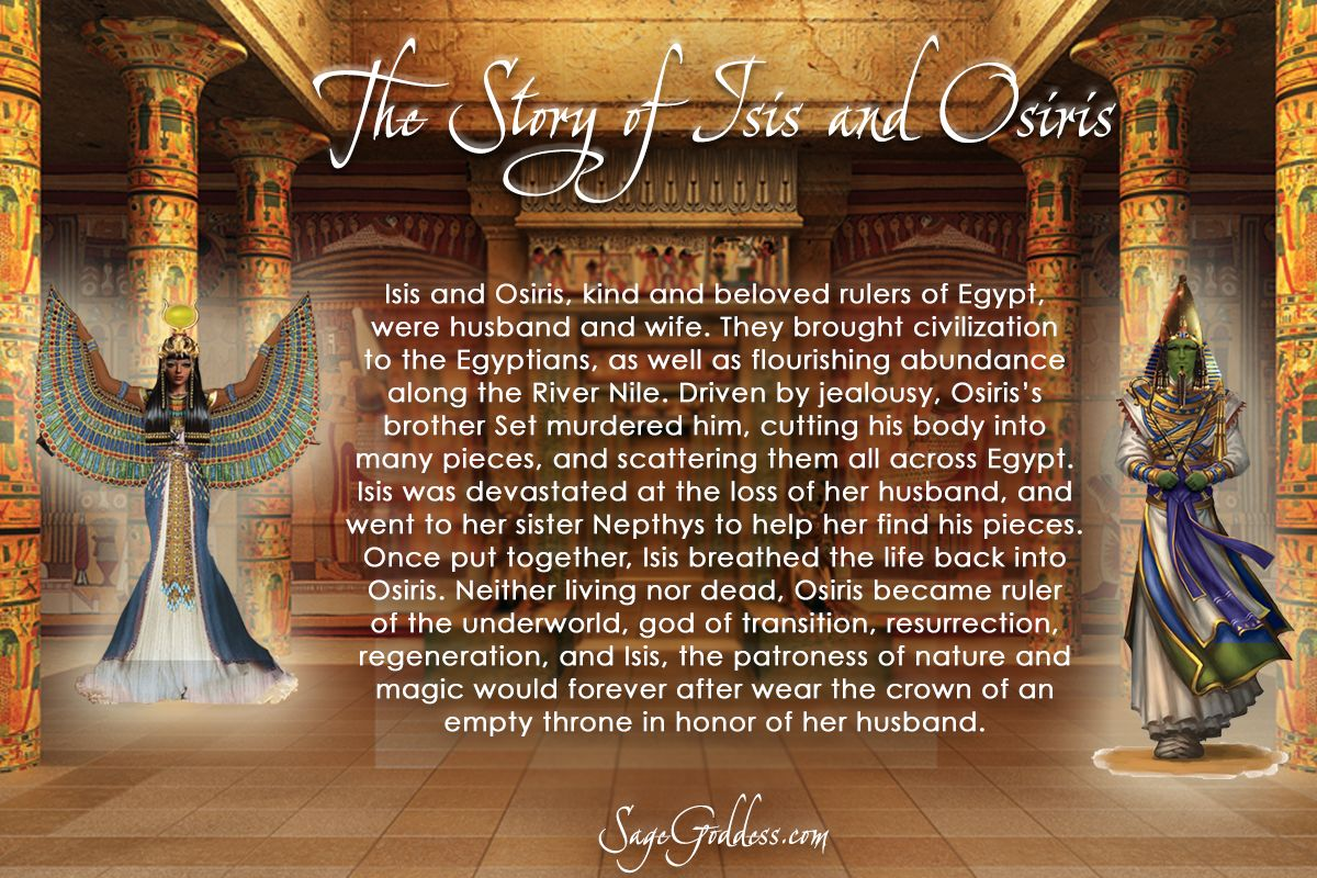 Brother And Sister God And Goddess The Story Of Isis And Osiris Is