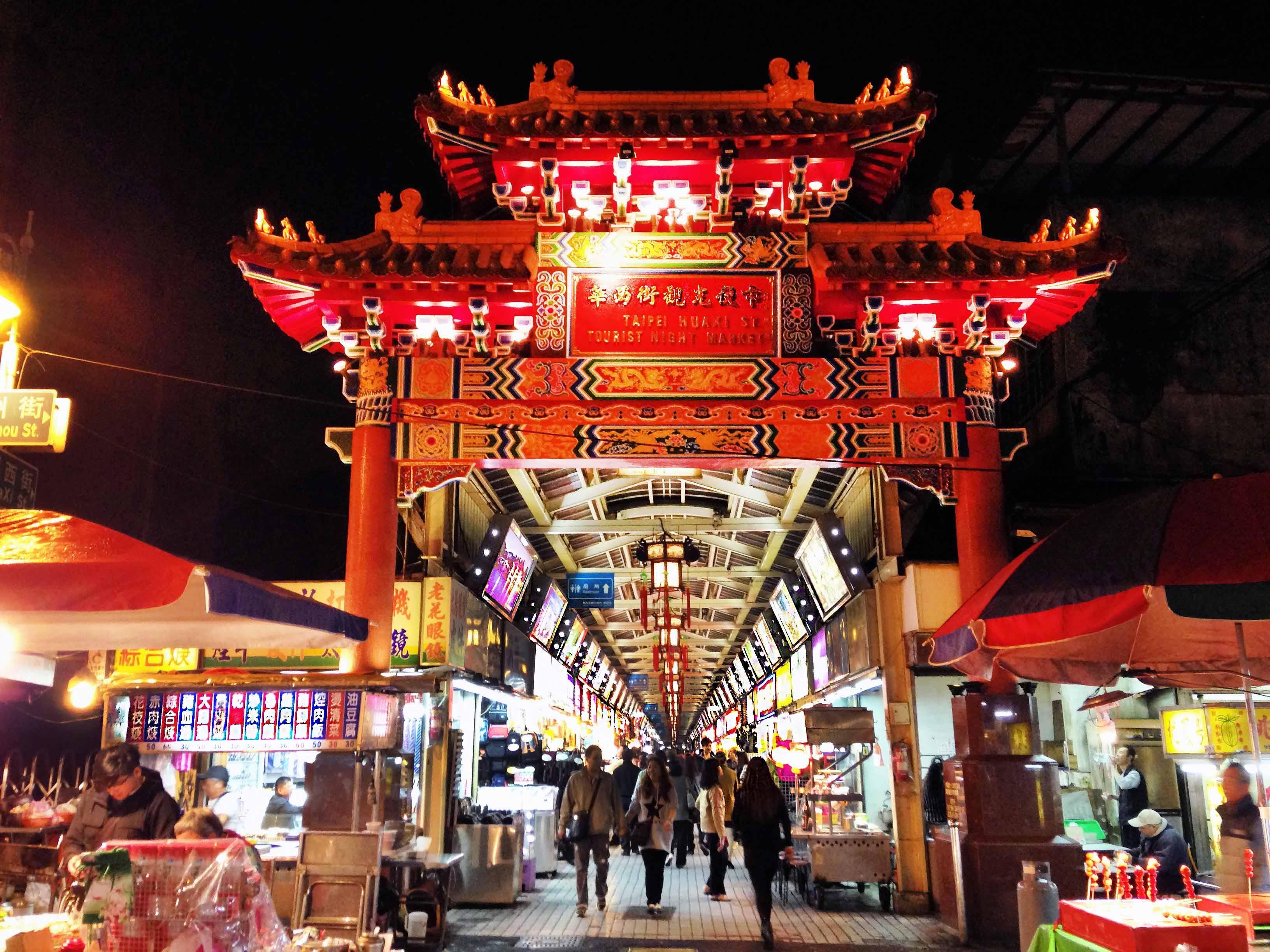 Longshan temple night market