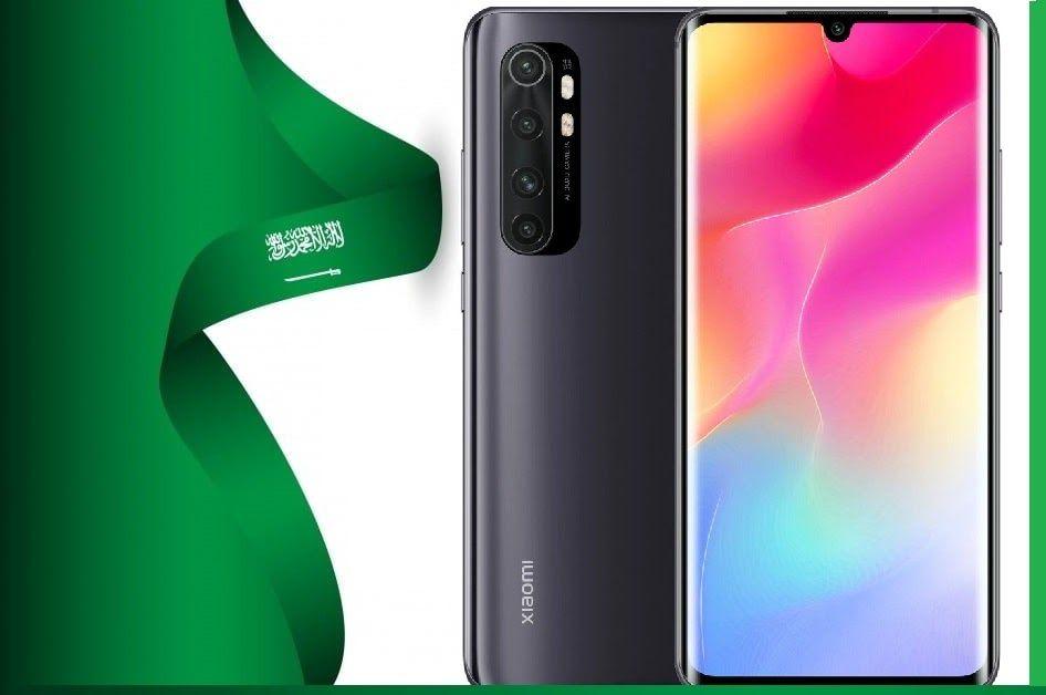 سعر شاومي مي نوت 10 لايت Xiaomi Mi Note 10 Lite في السعودية Galaxy Phone Samsung Galaxy Phone Samsung Galaxy