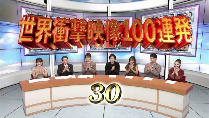 世界衝撃映像100連発 動画 2020年12月10日 201210