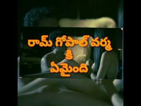 Guns And Thighs Ram Gopal Varma New Web Series Teaser Ram Gopal