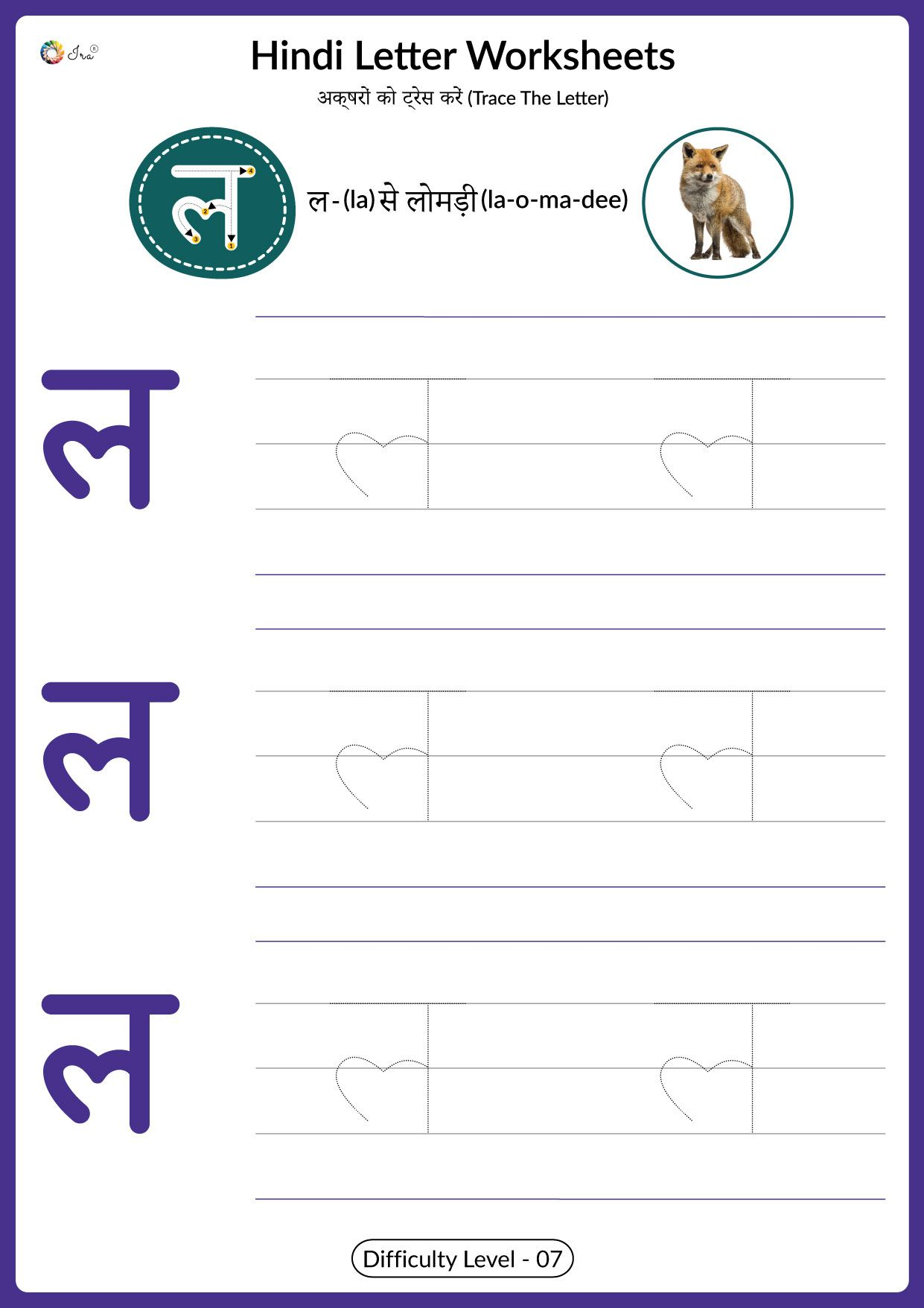 Pin On Hindi Vyanjan Worksheets