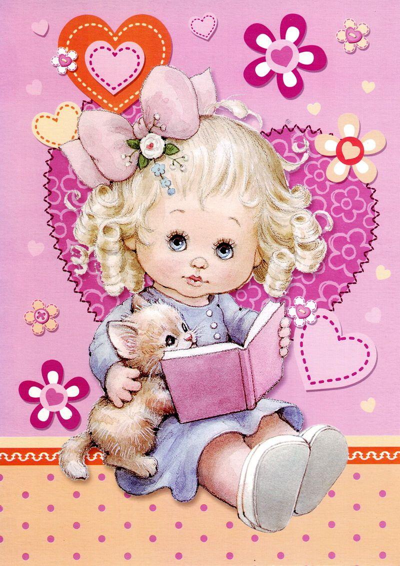 Поздравления, открытки малышке