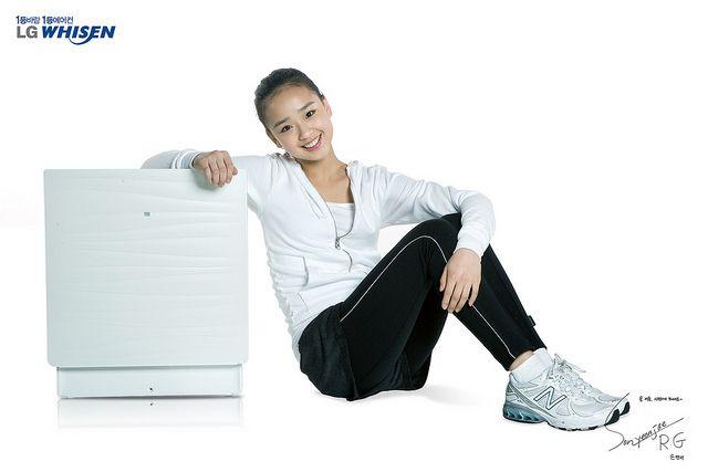 Lg whisen 손연재 지면 광고 촬영 사진   1등 바람 1등 에어컨!     Hệ thống siêu thị điện máy HC  http://hc.com.vn/dien-lanh.html