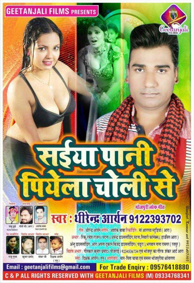 Bhojpuri Hot Sexy Romance Video Songs Free Download