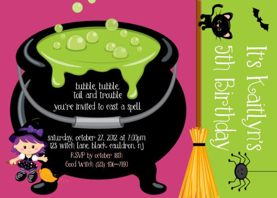 Witch Birthday Invitation Personalized By