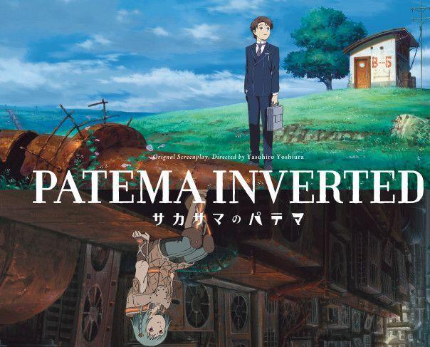 Sakasama No Patema Patema Inverted Review Inverted Patema Review Sakasama Wallpapers 4k Free Japanese Animated Movies Patema Inverted Anime Movies