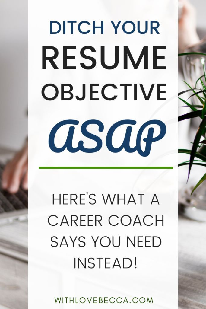 you don u0026 39 t need a resume objective for a career change  but