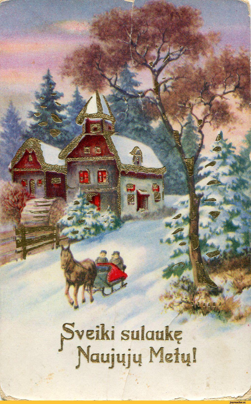 Открытку, старые открытки с курортом