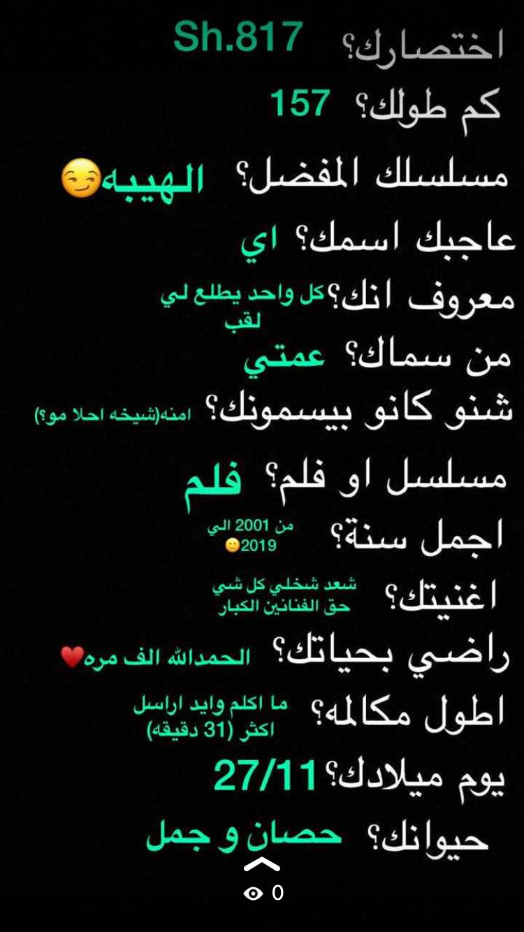معلومات Story Arabic Calligraphy Math