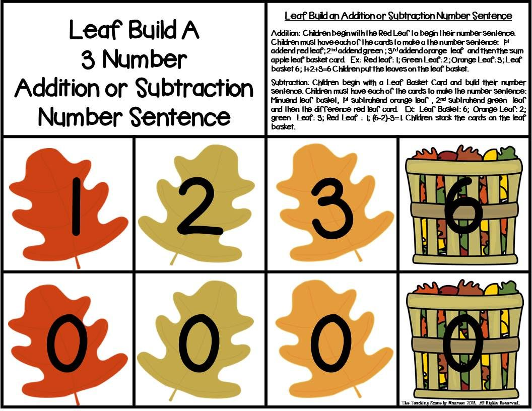 Fall Leaves Build 3 Addend Addition Or Subtraction Number