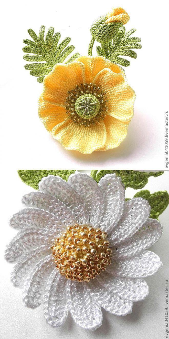 Вязание крючком | Blüten, Blüten häkeln und gehäkelte Blumen