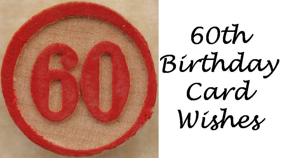 60th Birthday Messages Funny 60th Birthday Jokes Wishes Messages Sayings 60th Birthday Cards Birthday Card Messages 60th Birthday Quotes