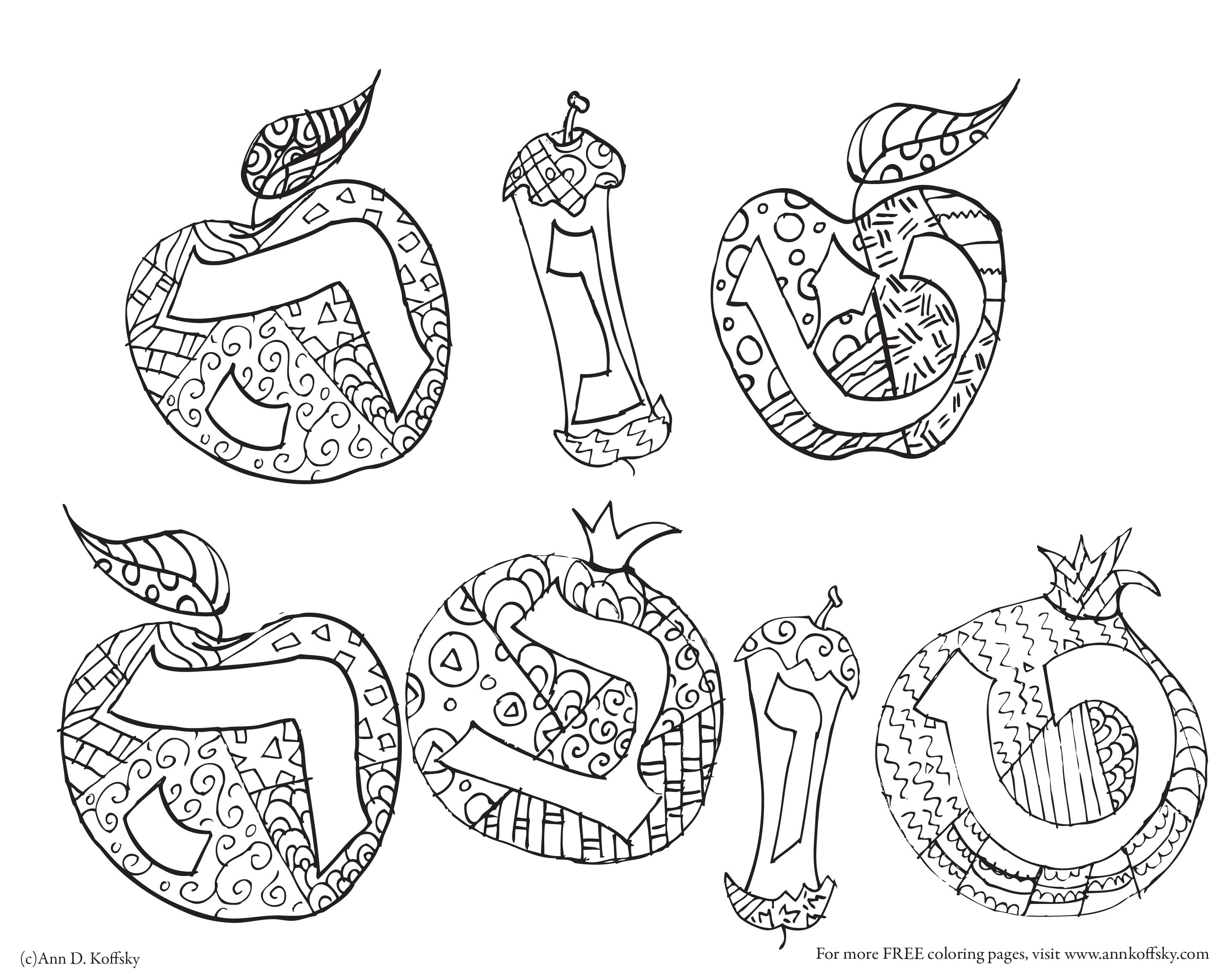 Rosh Hashana Apples Coloring Page Pinterest