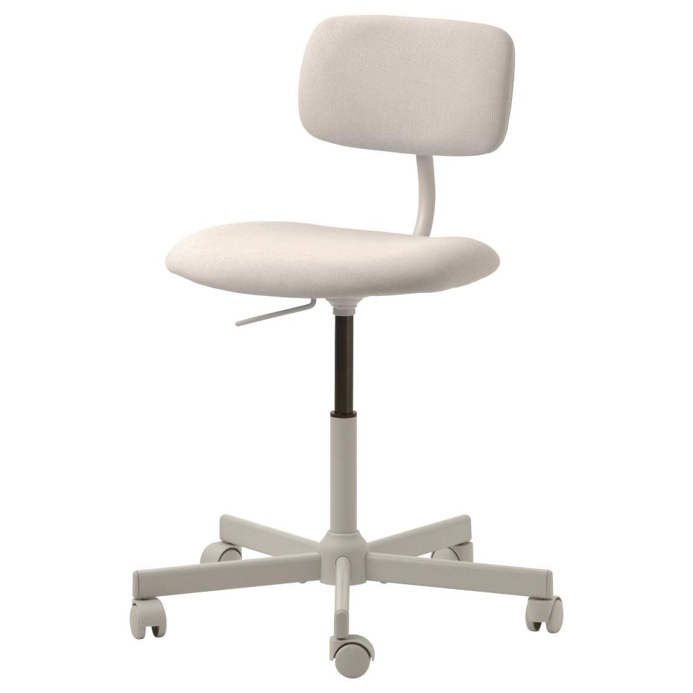 BLECKBERGET Swivel chair Idekulla beige (With images