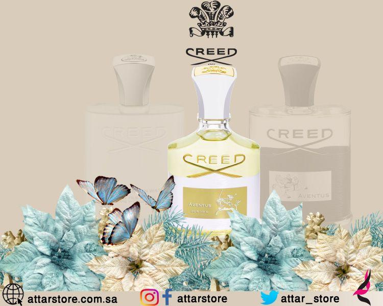 Creed Aventus For Her عطر تشيبر فواكهة لـ النساء تتكون م قدمته من البرغموت والليمون والفلفل الوردي والباتشولي والتفاح الأخض Perfume Bottles Perfume