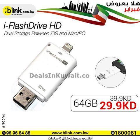 Blink Kuwait: i-Flash Drive HD 64GB – 10 February 2015 | Deals in