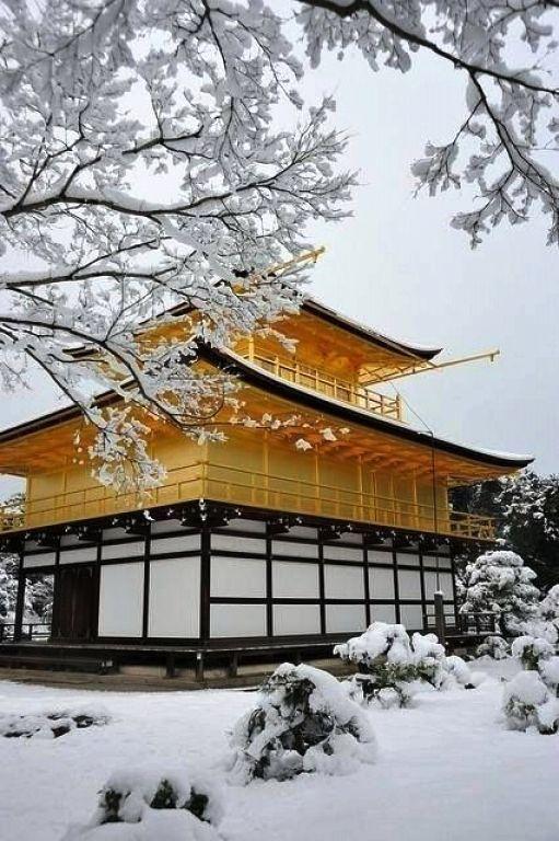 pin kinkakuji temple kyoto - photo #31