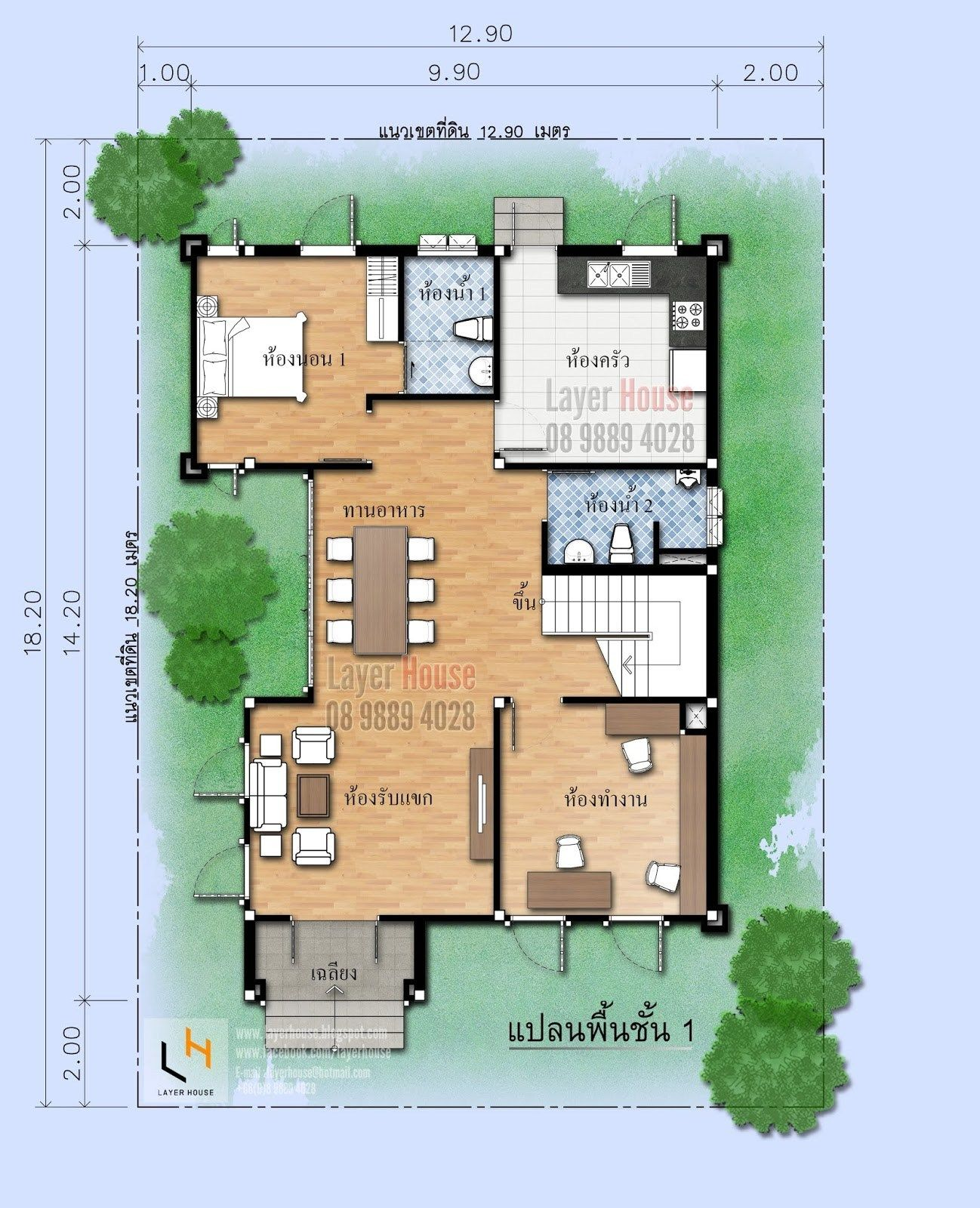 House Plans Idea 10x14 With 4 Bedrooms Sam House Plans House Plans New House Plans Home Design Plans
