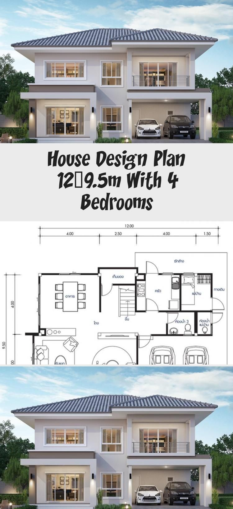 House Design Plan 12x9 5m With 4 Bedrooms Home Design With Plansearch Houseplansireland Bungalowhous In 2020 Home Design Plans Brick House Plans House Layout Plans