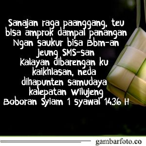 Gambar Dp Bbm Kata Ucapan Idul Fitri Bahasa Sunda 2018 Dengan
