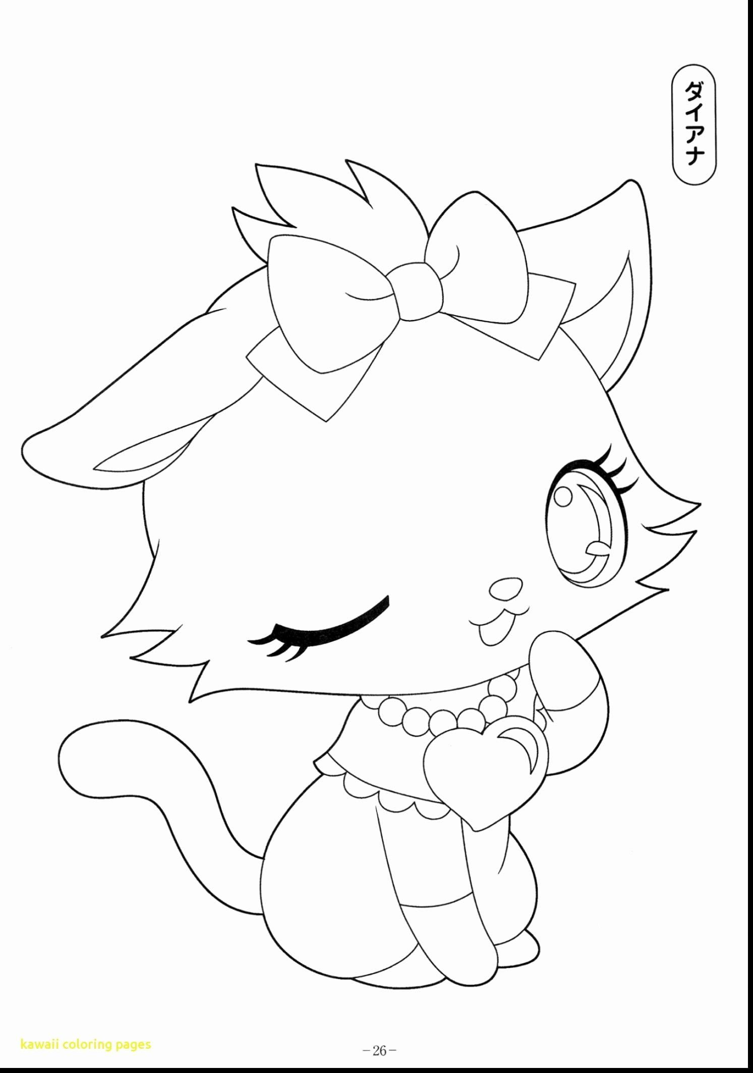 Unicorn Cat Coloring Page Youngandtae Com In 2020 Unicorn Coloring Pages Kitty Coloring Cat Coloring Page