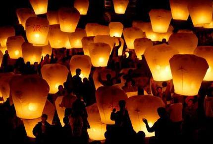 Chinese Lanterns will be at my wedding!