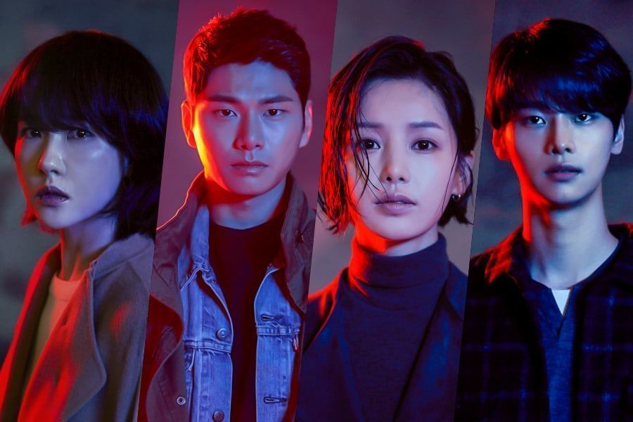 Kim Sun Ah, Lee Yi Kyung, Nam Gyu Ri, And VIXX's N Star In Intense Photos For Mystery-Thriller Drama