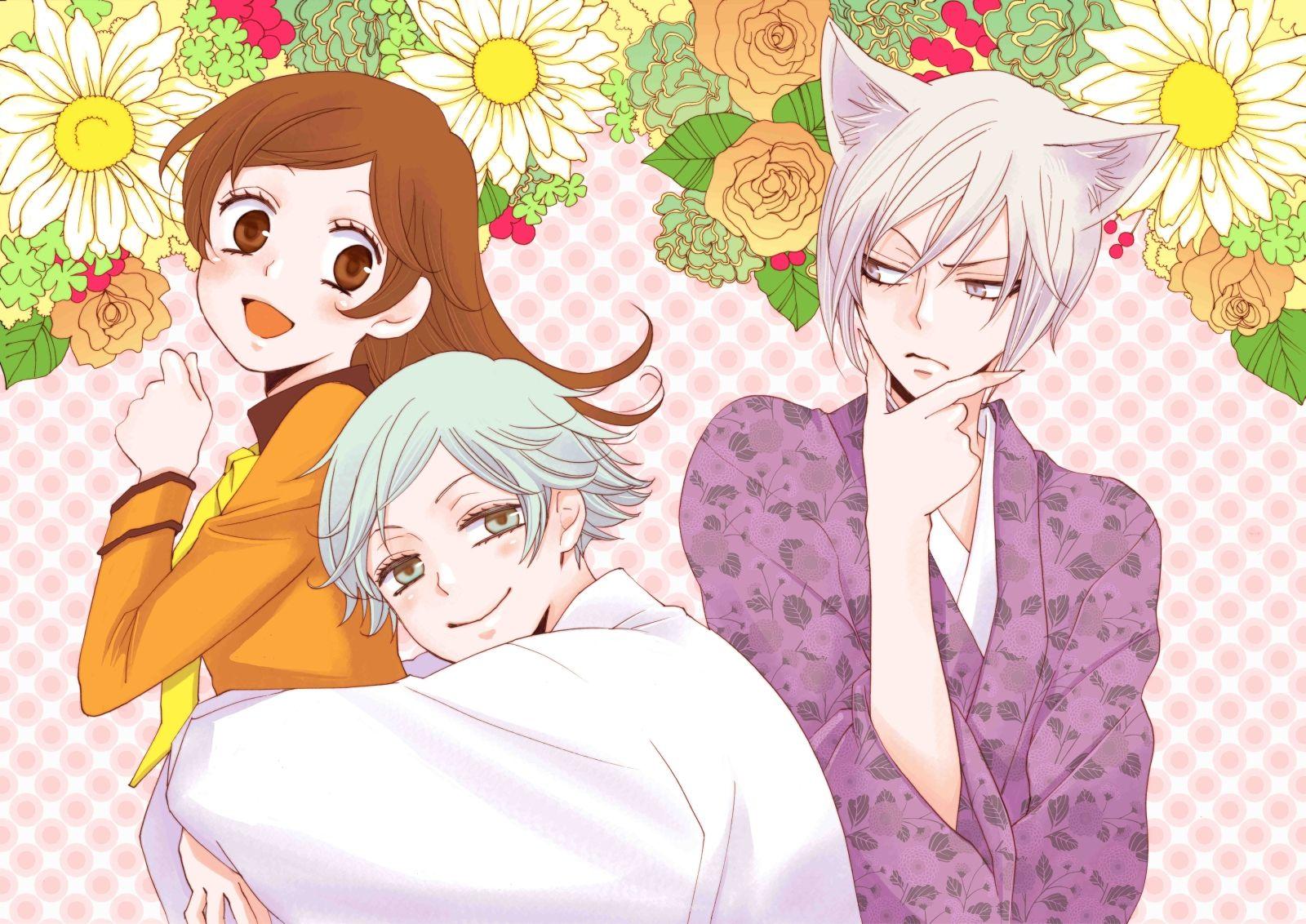 Pin by Chloe love anime on Kamisama Hajimemashita
